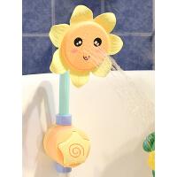 宝宝洗澡戏水小鸭子婴儿电动喷水向日葵花洒男孩女孩抖音儿童玩具