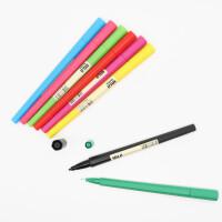 MUJI无印良品 水性六角双头笔 双头水彩笔 记号笔划重点画画笔 10色可选