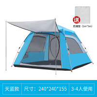 全自动帐篷户外3-4人二室一厅家庭野露营2人单人野外