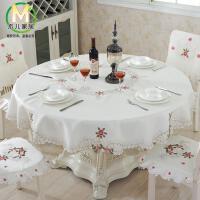 木儿家居 桌布布艺绣花镂空台布椅垫椅套 圆形桌布茶几布餐布田园多款可选