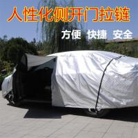 大众新迈腾速腾宝来朗逸途观车衣帕萨特加厚专用防雨防晒车罩防风SN0700