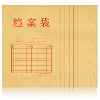 得力(deli) 5953 高品质混浆牛皮纸档案袋 文件袋 资料袋 10只装 当当自营
