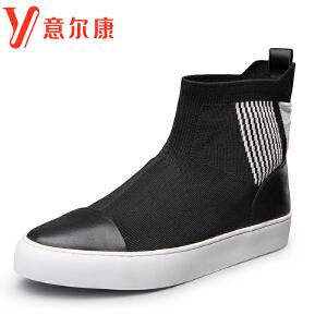 意尔康男鞋新款秋季新款男士单鞋6812ZD97215W