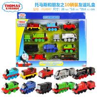 ?托马斯合金小火车轨挂钩道套装十辆礼盒装10辆装男孩玩具车大号