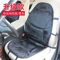 悦卡汽车加热坐垫冬季车用电加热垫车载加热单双座椅汽车用品超市