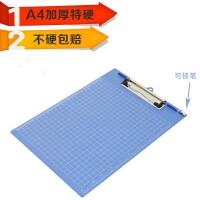 A4文件夹板A6点菜单板夹文件写字夹板票据写字垫板夹A5蝴蝶夹板夹