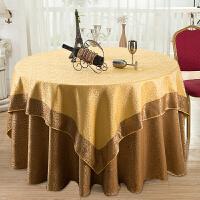 欧式酒店饭店餐厅婚庆餐桌布圆形台布定做双层圆桌桌布布艺订做