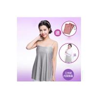 四季银纤维上衣服防辐射服孕妇装春夏孕妇防辐射吊带背心内穿