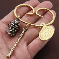齐天大圣黄铜钥匙扣挂件吊坠斗战圣佛摆件孙悟空铜猴子汽车钥匙圈
