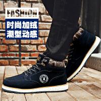 花花公子男鞋棉鞋男马丁靴冬季保暖加绒高帮板鞋男靴户外雪地靴子 DS67135