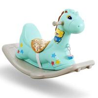 儿童摇马玩具宝宝摇椅马塑料摇摇马儿童玩具1-2周岁礼物小木马车