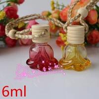 6ML小玫瑰花汽车挂件香水瓶车载挂件 汽车用品 瓶子颜色随机