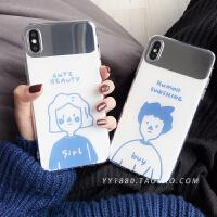 情侣卡通8plus苹果x手机壳XS Max/XR/iPhoneX/7p/6女iphone6s个性 i6/6s 白底bo