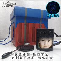 diy定制礼物创意抖音星空陶瓷马克变色杯子印照片带盖勺情侣简约