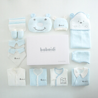 婴儿衣服薄款婴儿礼盒套装用品男女婴儿满月宝宝礼物