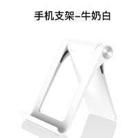 多功能手机平板ipad苹果Macbook PRO联想小新AIR 710笔记本电脑桌面支架子简易小巧轻