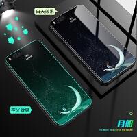 小米note3手机壳5.5寸xiaomi小迷neto3防摔MCE8潮男女mI米nato3全包边mi