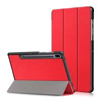 送钢化膜 三星Galaxy Tab S6保护套 10.5英寸平板T860/T865皮套壳