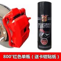 X6汽车刹车盘卡钳喷漆摩托车排气管改色防锈荧光红色耐高温自喷漆