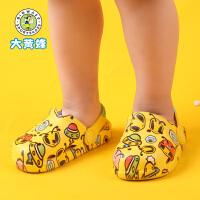 大黄蜂宝宝拖鞋婴幼儿卡通包头洞洞鞋2020夏季家居儿童防滑凉拖鞋