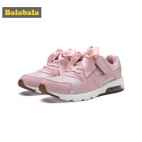 【3件3折价:89.7】巴拉巴拉儿童鞋子女 女童新款冬季大童鞋12-15岁透气鞋气垫鞋