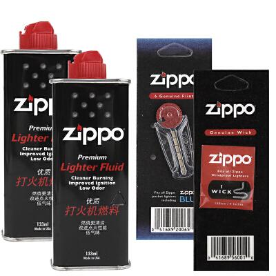 zippo配件 原装正品配件组合 133ml油2个+火石+棉芯 官方旗舰店