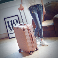 3件7折韩版旅行箱万向轮铝框拉杆箱pc学生行李皮箱潮男女软箱22 24 26寸 玫瑰金 拉链款