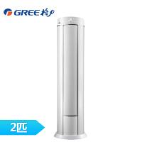 格力 I酷变频 KFR-50LW/(50551)FNAb-A3 2匹圆柱立柜式冷暖空调