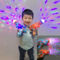 儿童电子七彩投影玩具枪手枪 男女宝宝发光音乐声光手枪3-6岁