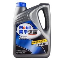 美孚(Mobil) 美孚速霸2000合成机油 5w40 SN级 (4L装)
