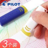 本pilot百乐可擦笔橡皮 可擦笔专用 热可擦水笔橡皮擦