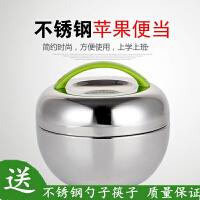 不锈钢保温饭盒苹果型饭盒便携圆形双层分格便当盒学生手提饭盒