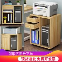 打印机架子置物架落地电脑主机柜简约主机架子台式机箱放置收纳架