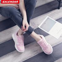 【领券立减100元】Galendar女子跑步鞋2018新款女士轻便缓震透气运动休闲校园跑鞋HL1808