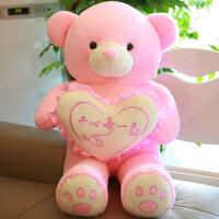 泰迪熊公仔抱抱熊布娃娃玩偶毛绒玩具 送女友爱人礼物