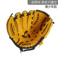 棒球手套男女学生比赛训练投手左右手定制手套