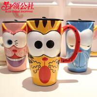 白领公社 陶瓷杯  创意时尚马克杯带盖带勺咖啡杯大容量卡通水杯送女朋友爱人生日圣诞情人节礼品水杯水具