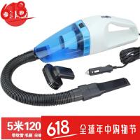车载吸尘器干湿两用吸力汽车上专用沙土吸尘机轿车货车12vSN3622