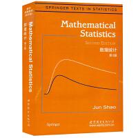 北京世图:数理统计 第2版