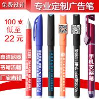 广告笔定制logo批发中性笔碳素笔二维码水笔签字笔定做订制展业笔