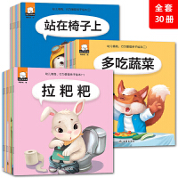 新课标小学英语快乐阅读天天练(6年级)/方洲新概念      216