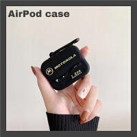 趣味可爱卡通airpods硅胶保护套情侣苹果1/2蓝牙无线耳机收纳盒潮 复古BB机 耳机套+挂钩