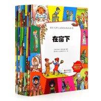 �Z����的童�{ ���H大���和�精品�L本系列 (全套10�裕�P特格・林�{威 ��L 精品卡通�勇��D����3-4-5-6�q�和�故事��