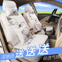 汽车坐垫四季通用座椅套夏季冰丝座垫全包小车全套用品五件套座垫SN2953 灰色 灰色豪华款