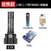 手电筒强光可充电超亮多功能户外防水家用远射1000W可变焦