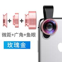手机镜头广角摄像头外置高清通用单反微距鱼眼三合一iPhonex苹果抖音神器7p长焦拍照套装6