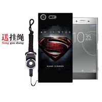20190712084728470索尼Xperia XZPremium手机壳索尼XZP保护套G8142女款sony男防