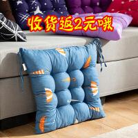 欧式椅子简约棉垫子新款坐垫车用保护方形垫办公室版厚小垫子夏