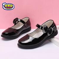 巴布豆童鞋 女童皮鞋2017春秋女童黑色皮鞋儿童单鞋女孩公主鞋
