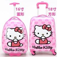 儿童拉杆箱万向轮女KT猫可爱公主旅行李箱小学生拖箱16寸18寸19寸